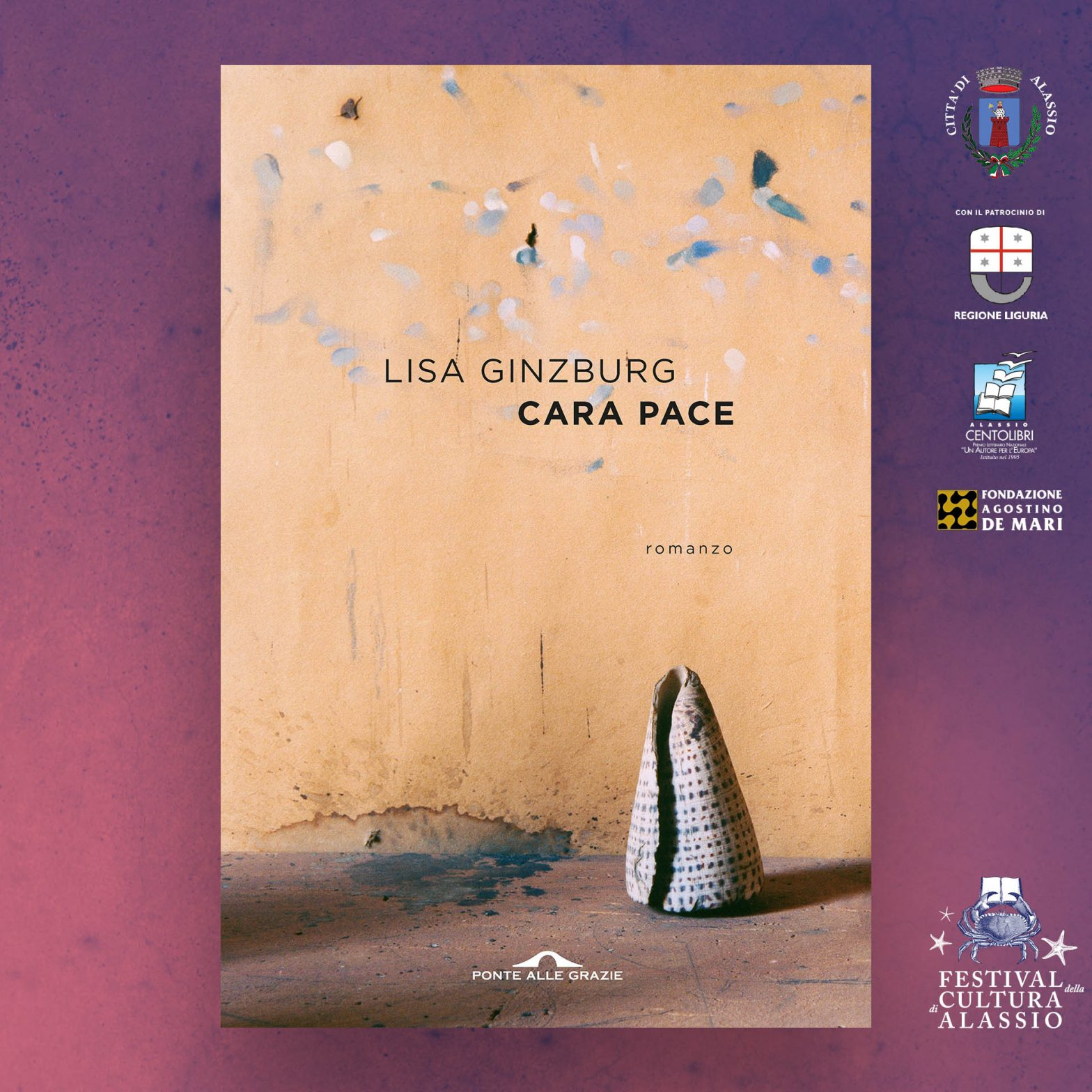 Lisa Ginzburg - Cara Pace